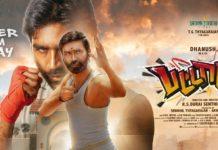Pattas 2020 Tamil Movie Trailer - Kollywood co